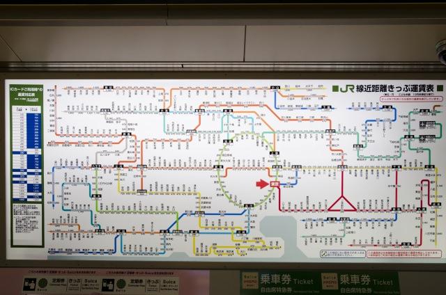 JR・私鉄の運賃・料金の調べ方(鉄道・電車の料金)